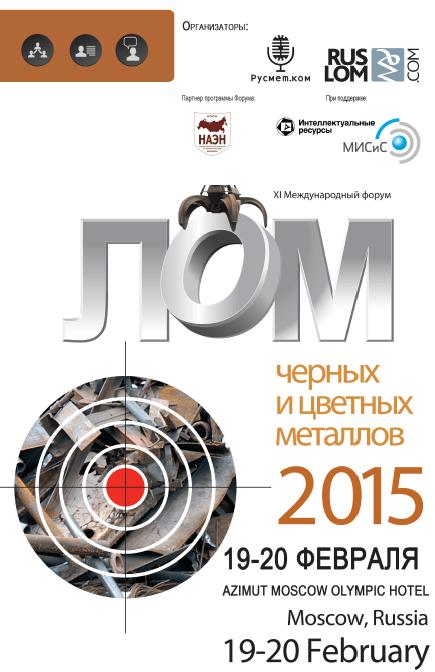 Mir-Expo 2015